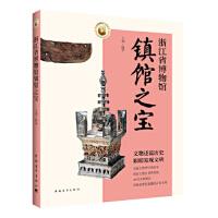 浙江省博物�^��^之�� �平,�夫E、�橇樟铡⑴徭骆戮� 中��青年出版社