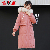 yaloo/雅鹿2019新款韩版羽绒服中长款学生大口袋过膝冬季外套女SX