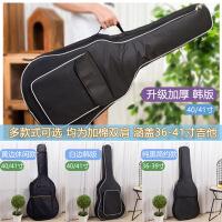 调音器变调夹琴弦民谣吉他琴包配件 吉他配件全套乐器套装