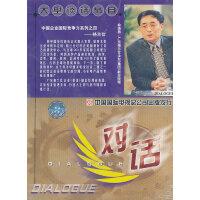 《对话》之焦点视线 中国企业国际竞争力系列之四――格兰仕   1VCD