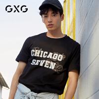 GXG男装 短袖T恤男夏季新款黑色圆领潮流印花衣服男士打底衫