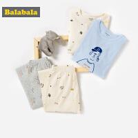 巴拉巴拉男童内衣套装棉春季新款儿童睡衣长袖圆领学生休闲睡裤男