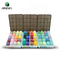 马利 果冻颜料 浓缩水粉颜料 20色 学生美术 水粉颜料套装 广告颜料
