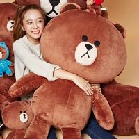 大熊熊毛绒玩具1.6大号布娃娃1.8米2布朗熊公仔女生3米抱抱熊可爱