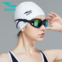 hosa浩沙2019新款正品泳镜防水防雾高清女士游泳眼镜男运动装备