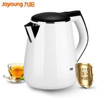 九阳电热烧水壶保温一体家用自动断电大容量烧开水壶煲JYK-13F05A