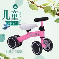 儿童平衡车扭扭车四轮助步车1-3岁溜溜车踏行学步车周岁生日礼物 粉红色 平衡车没有