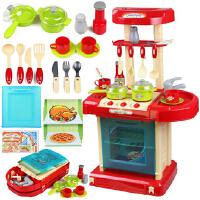 雄城儿童过家家玩具套装灯光音乐做饭过家家厨房玩具厨具女孩玩具