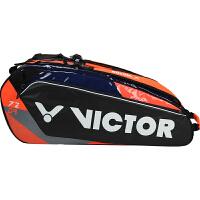 威克多VICTOR BR7209羽毛球包 专业PRO系列12支装双肩背拍包 羽网包