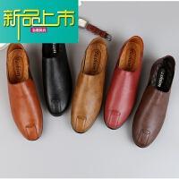 新品上市18秋季一脚蹬懒人鞋男士豆豆鞋真皮防臭透气韩版个性酒红休闲鞋
