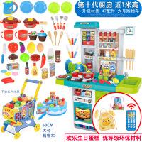 �和��N房玩具套�b�N具男孩����女孩�^家家做�煮�3-6�q7c 天�{色 送38件+ 非迷你�物�