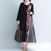 大码女装秋冬新款直筒连衣裙藏肉秋洋气宽松减龄遮肚子时髦中长裙