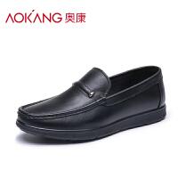奥康男鞋豆豆鞋男士韩版休闲皮鞋真皮英伦懒人鞋男乐福鞋