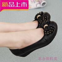 妈妈鞋单鞋软底中老年女鞋子春秋平底圆头浅口坡跟休闲工作鞋