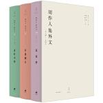周作人集外文 : 1904~1945