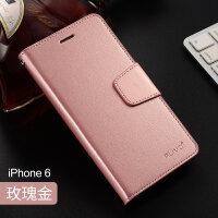 iphone6plus手�C�ぬO果6s保�o皮套翻�wi6硅�z���5.5寸男4.7女6P