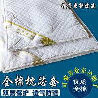 棉绗缝枕头芯套双层枕套棉拉链内胆套棉加大白斜纹s