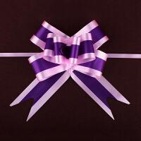 创意紫色结婚婚庆用品 婚礼手拉花/蝴蝶结拉花婚车装饰手拉花