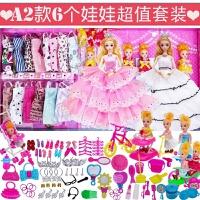 娃娃套装女孩公主大礼盒婚纱换装洋娃娃女孩儿童玩具c
