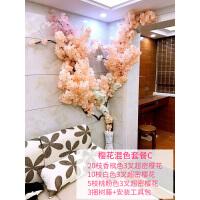 仿真樱花婚庆大樱花树室内客厅空调管道吊顶网红装饰塑料假花藤条