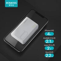充电宝10000毫安快充迷你薄苹果OPPO华为小米安卓手机通用大容量闪充移动电源冲