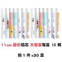 24支装自动铅笔0.7 0.5可爱卡通小学生儿童活动铅笔奖品