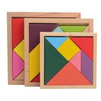 特大号木制七巧板积木宝宝智力木质拼图玩具儿童益智力3-5-6-8岁