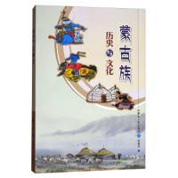 【二手书8成新】蒙古族历史与文化 徐福玲 内蒙古人民出版社