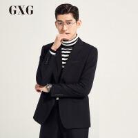 【GXG过年不打烊】GXG男装 秋季男士时尚都市流行青年商务西服黑色修身西装外套男
