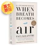 英文原版小说 When Breath Becomes Air 当呼吸化为空气 与癌症抗争 纽约时报畅销书 美国天才医生