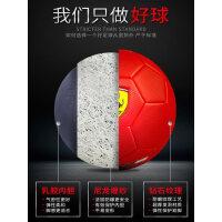 法拉利足球 5号4号3号儿童小学生成人五号真皮脚感训练比赛专用球