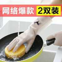 多姆洗碗手套女橡�z�N房洗菜家�沼们��耐用型薄款�N手防水洗衣服手套