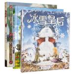 打开梦幻殿堂系列(全3册):冰雪皇后/金银岛/绿野仙踪