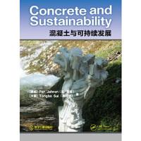 混凝土与可持续发展,隋同波、[挪威]Per Jahren(珀・雅润),化学工业出版社,9787122179357【正版