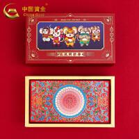 中国黄金 五鼠闹新春金币金章新年红包压岁钱