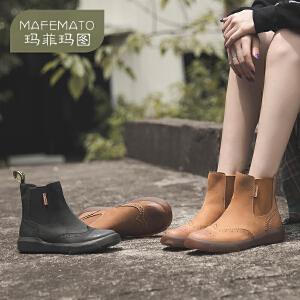 玛菲玛图切尔西短靴女冬季2018新款短筒靴圆头中跟平底舒适磨砂牛皮马丁靴5310-4
