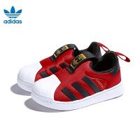 【大牌价:329元】阿迪达斯adidas童鞋19新款儿童跑步鞋男童SUPERSTAR 360 C运动鞋 (5-10岁可