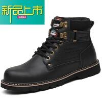 新品上市男鞋冬季马丁靴男短靴真皮大黄靴英伦高帮工装皮靴潮流靴子
