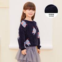 【3件7折价:202.3元】马拉丁童装女大童毛衣冬装新款洋气图案仿貂绒圆领毛衣针织衫