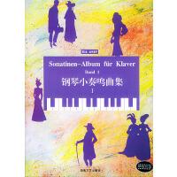 钢琴小奏鸣曲集(ⅠBA6545)