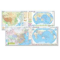 【XSM】中国地图世界地图 中国地图出版社 中国地图出版社9787503187919