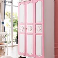 儿童家具女孩粉红色三门衣柜 衣橱衣物间 粉红色 3门