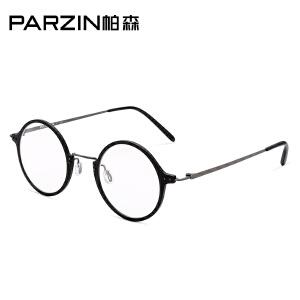 帕森眼镜架 男女款复古圆框 金属眼镜框可配近视眼镜157002