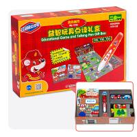正品红袋鼠 点读笔二合一礼盒(消防、汽车)早教益智儿童绘本拼图玩具