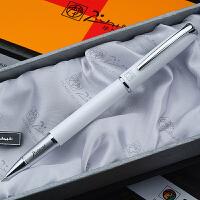 毕加索PS-916白色宝珠笔钢笔当当自营