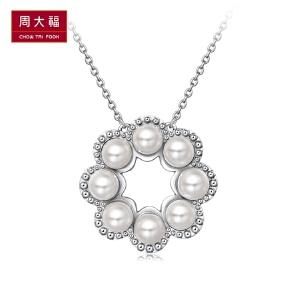 「新品」周大福珠宝首饰简约时尚925银珍珠项链套链AQ33231