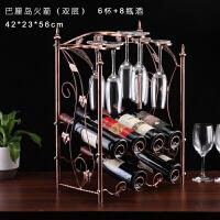 、欧式时尚 葡萄酒杯架沥水杯架家用摆件 高脚杯架
