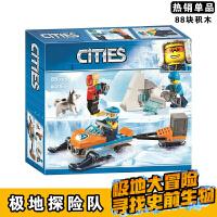 城市警察系列极地探险基地丛林探险海岸警卫队车飞机模型兼容乐高积木玩具儿童男孩子礼物