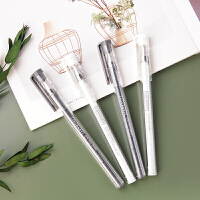 简约全针管中性笔 0.5mm黑色水笔 学习办公签字笔文具