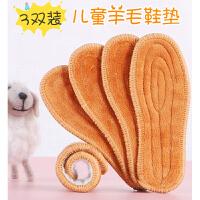 羊毛保暖儿童鞋垫透气吸汗男女童小孩用加厚宝宝棉鞋垫冬季